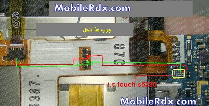 Samsung-S5230-touchscreen-Ways-Jumper-Solution