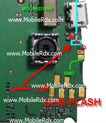 nokia 5250 charging ways jumper solution
