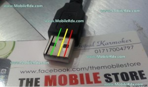 nokia 113 usb pinout ways jumper2 300x176 - Nokia 113 Usb Cable Pinout Ways For All Box
