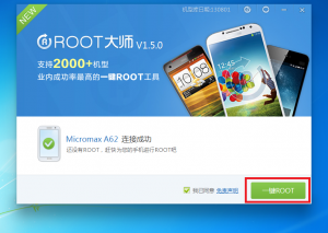 33 300x213 - How To Root Micromax A62 Easily [Guide]
