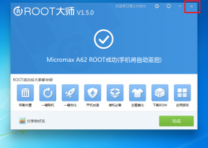 51 300x213 - How To Root Micromax A62 Easily [Guide]