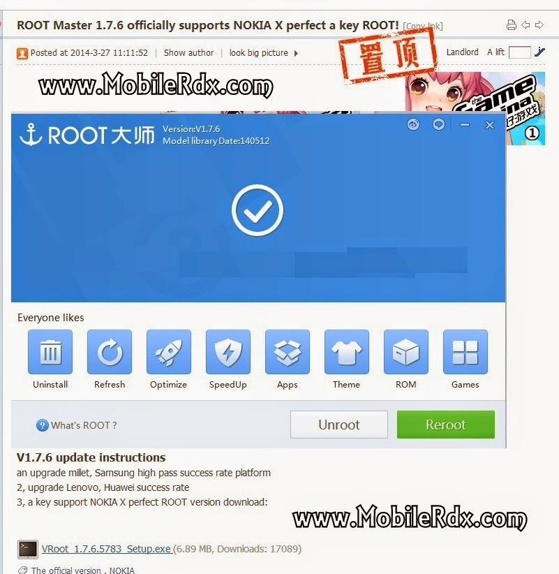 nokia x root - How To Root Nokia X Android Simple Method
