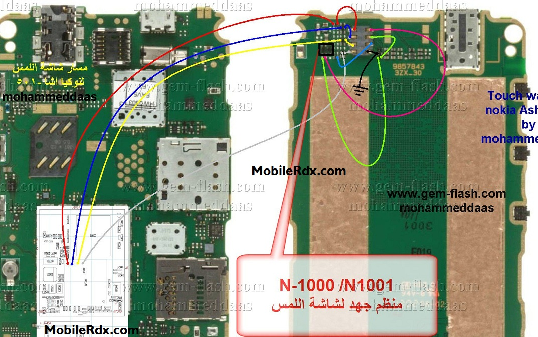 Nokia 501 Full Touch screen Ways problem Jumper Solution