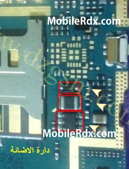 Samsung Rex 80 S5222R Lcd Display Light Problem Solution