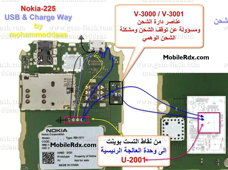 Nokia 225 Charging Usb Jumper Ways Solution - Nokia 225 Not Charging Problem Charge Ways Solution