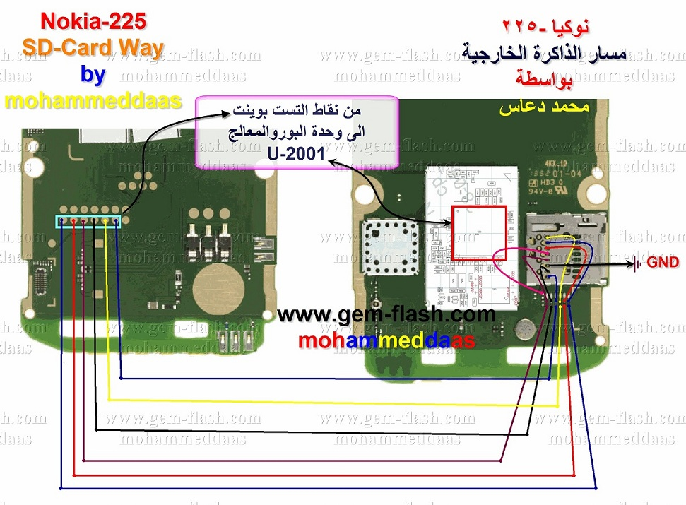 Nokia 225 MMC Ways Problem Jumper Solution