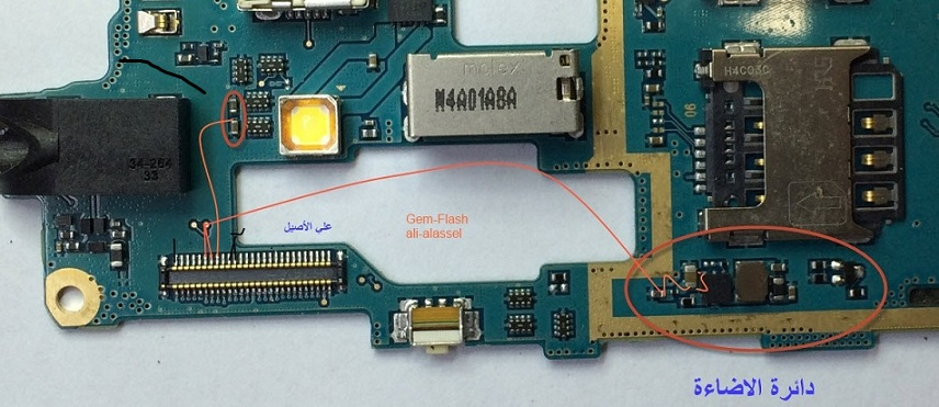Samsung G313H Display Lcd Light Ways Solution