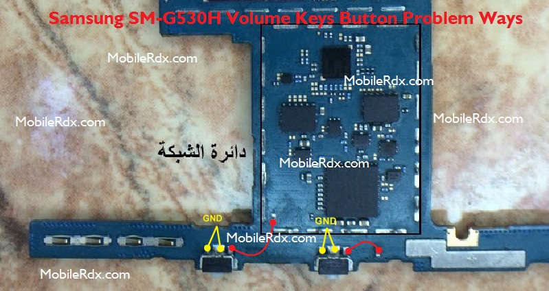 Samsung SM-G530H Volume Keys Button Problem Ways
