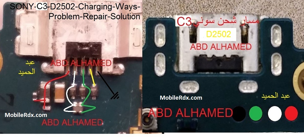 Sony Xperia C3 D2502 Charging Ways Solution Usb Jumper on 4 terminal capacitor