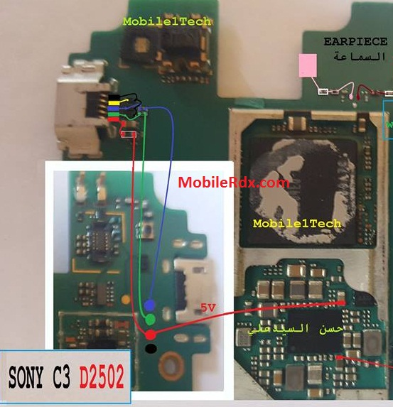 Sony Xperia C3 D2502 Usb Charging Ways Jumper Solution