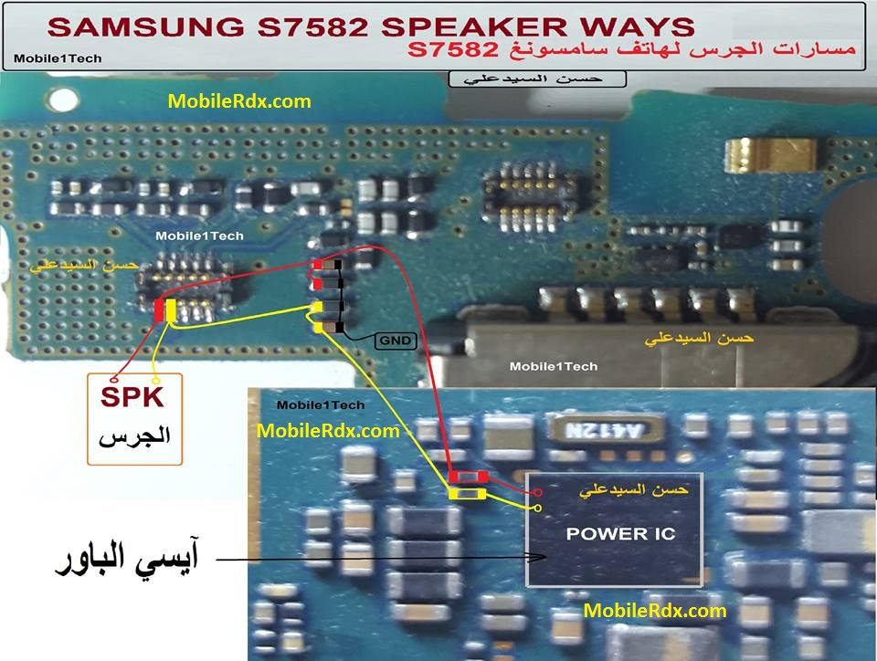 samsung-gt-s7582-ringer-ways-speaker-jumper-solution