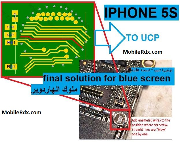 iPhone 5s Blue Screen Problem Repair Final Solution