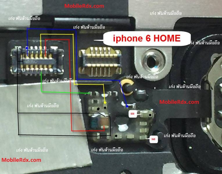 iPhone 6 Home Button Not Working Problem Solution Ways