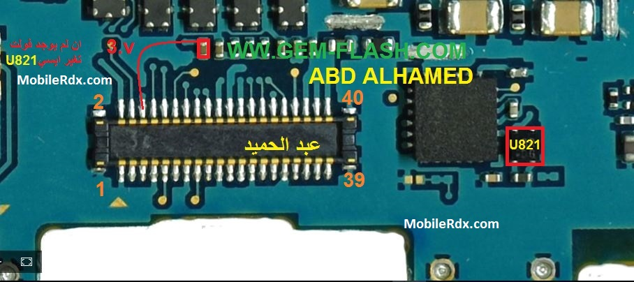 Samsung N9000 Note 3 Touchscreen Problem Solution