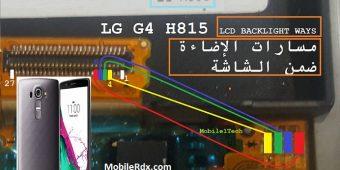 LG G4 H815 Lcd Light Ways Problem Jumper Solution