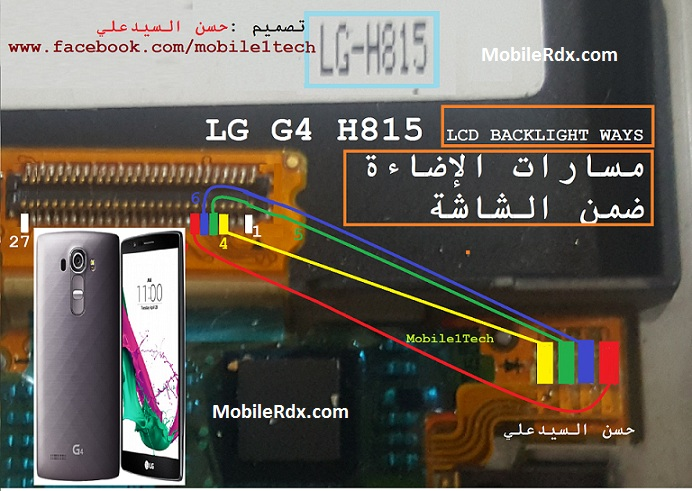 LG G4 H815 Lcd Light Ways Problem Jumper Solution
