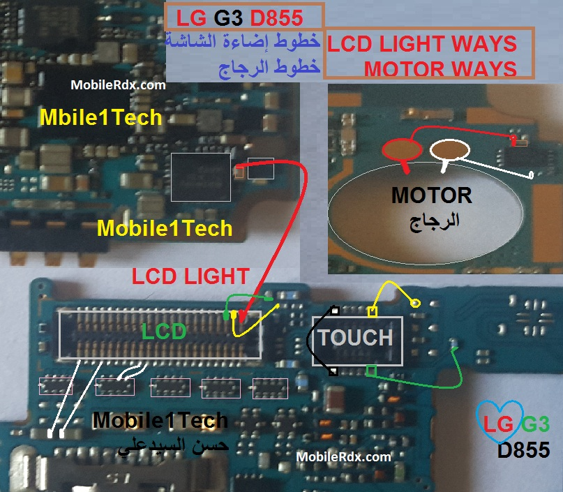 Lg G3 D855 Display Light Problem Jumper Ways - Lg G3 D855 Display Light Problem Jumper Ways