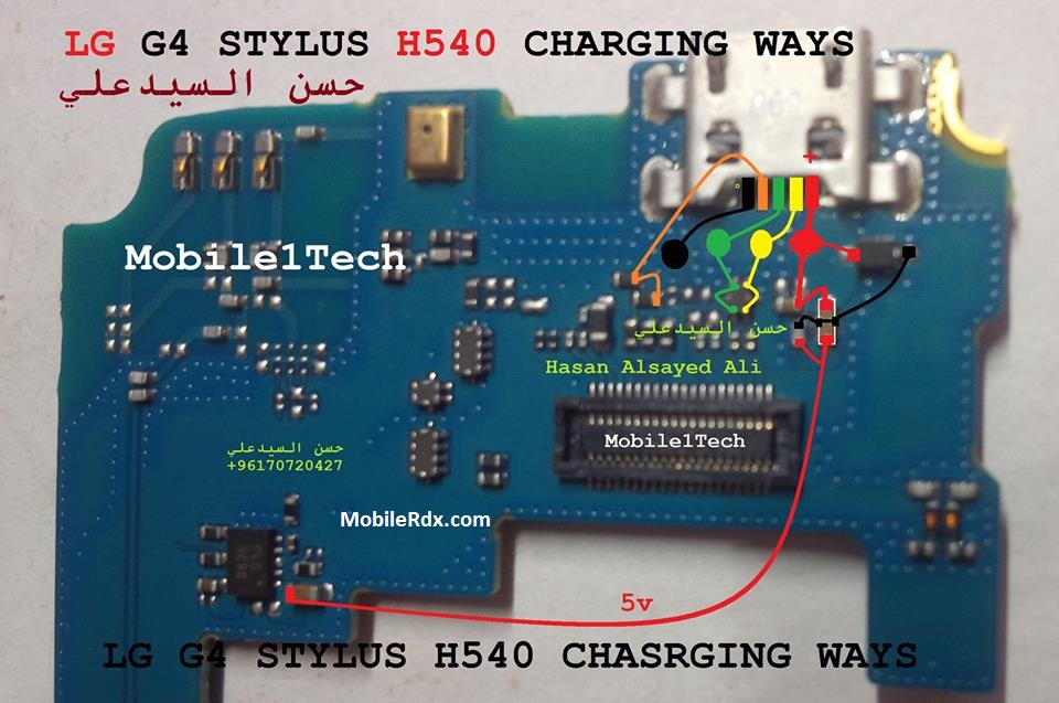 LG G4 Stylus H540 Not Charging Solution Usb Jumper Ways - LG G4 Stylus H540 Not Charging Solution Usb Jumper Ways