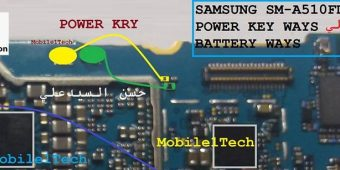 Samsung Galaxy A5 SM-A510 Power On-Off Key Ways Jumper