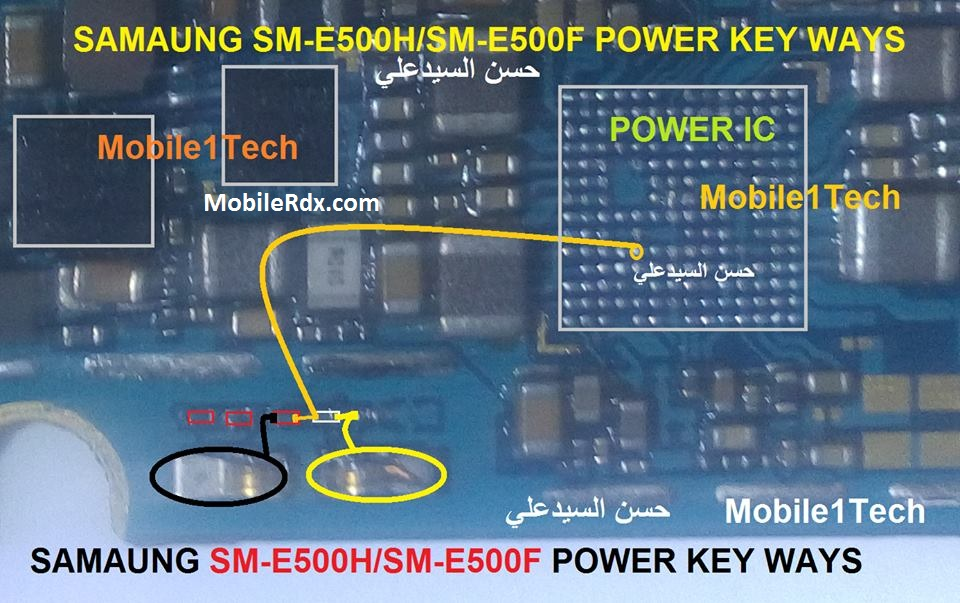 samsung-galaxy-e5-e500-power-key-ways-on-off-button-jumper