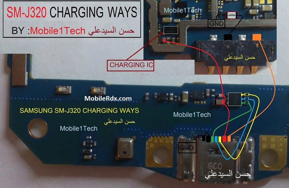 Samsung Galaxy J3 SM-J320 Charging Problem Solution Usb Ways