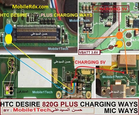 HTC Desire 820G Plus Charging Ways Solution Not Charging Problem