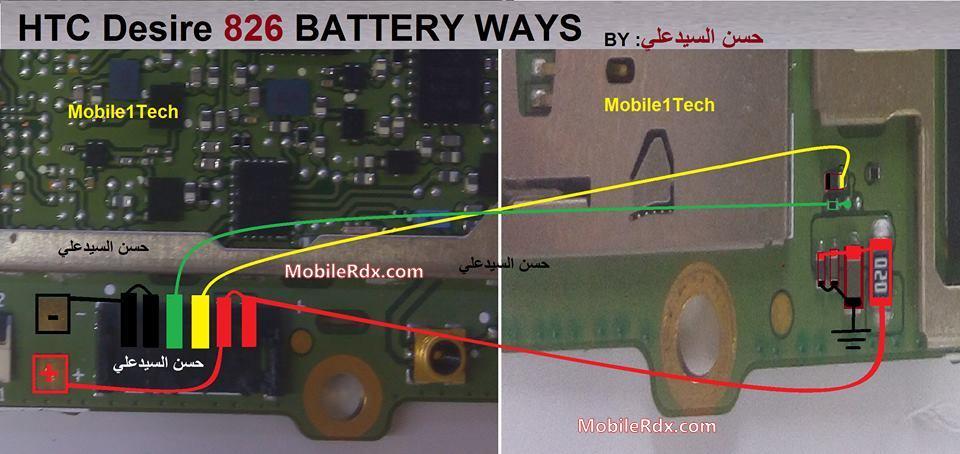 Htc Desire 826 Battery Connector Ways Power Problem Solution