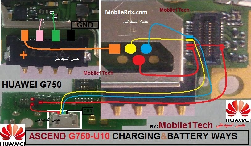 huawei-ascend-g750-charging-ways-problem-repair-solution