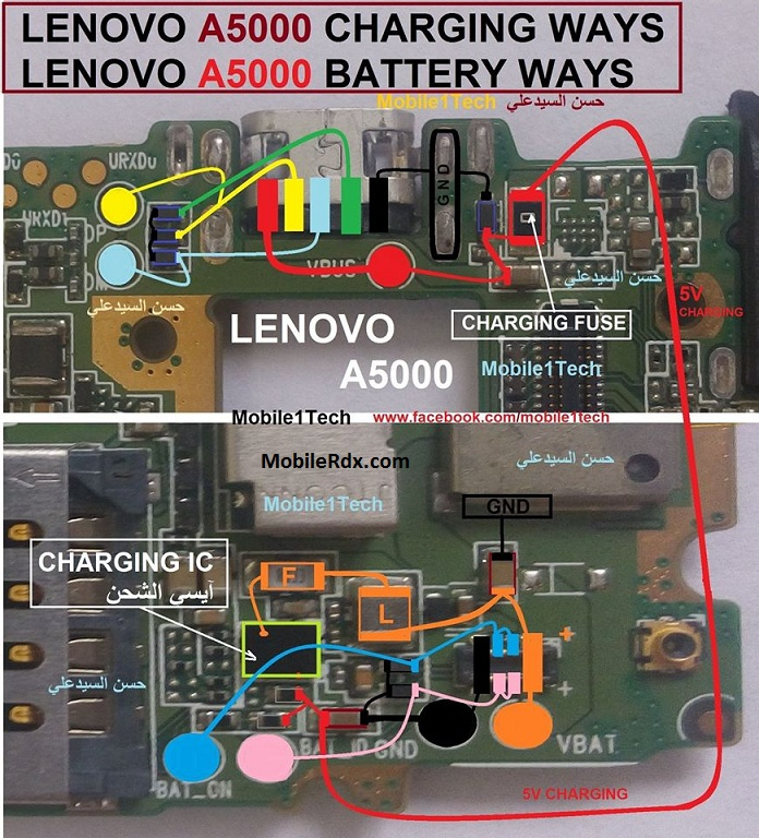 lenovo-a5000-not-charging-solution-usb-ways-jumper