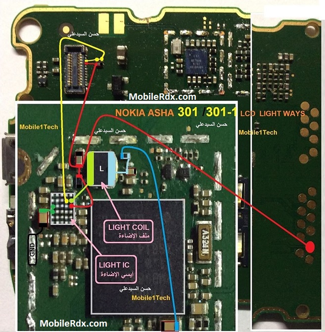 Nokia Asha 301 Lcd Light Ways Display Jumper Solution - Nokia Asha 301 Lcd Light Ways Display Jumper Solution