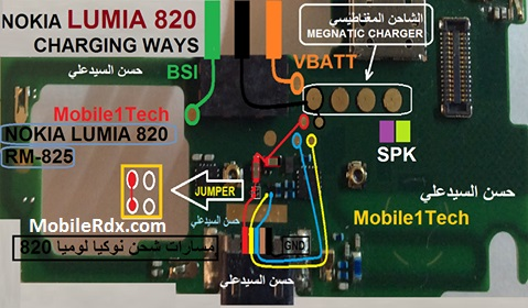 Nokia Lumia 820 Charging Ways Problem Jumper Solution - Nokia Lumia 820 Charging Ways Problem Jumper Solution