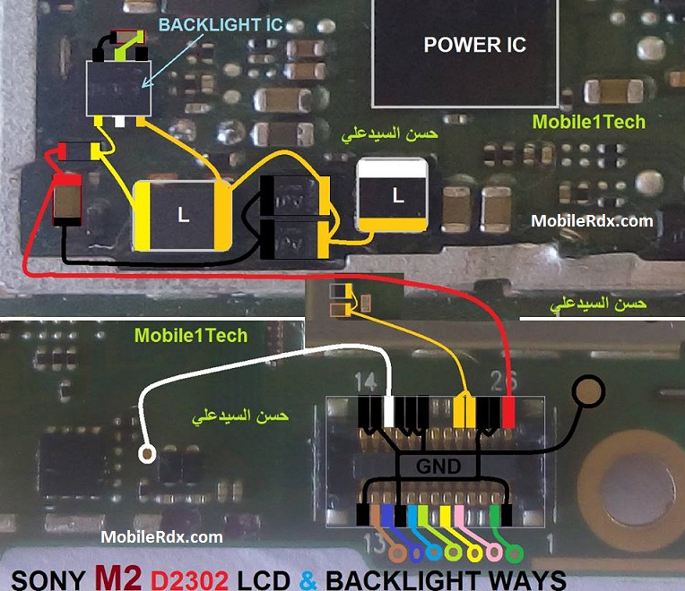 sony-xperia-m2-d2302-display-light-ways-solution-lcd-light-jumper