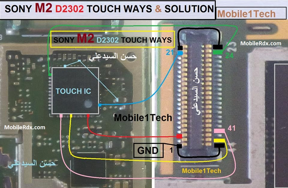 Sony Xperia M2 D2302 Touchscreen Problem Jumper Solution Ways