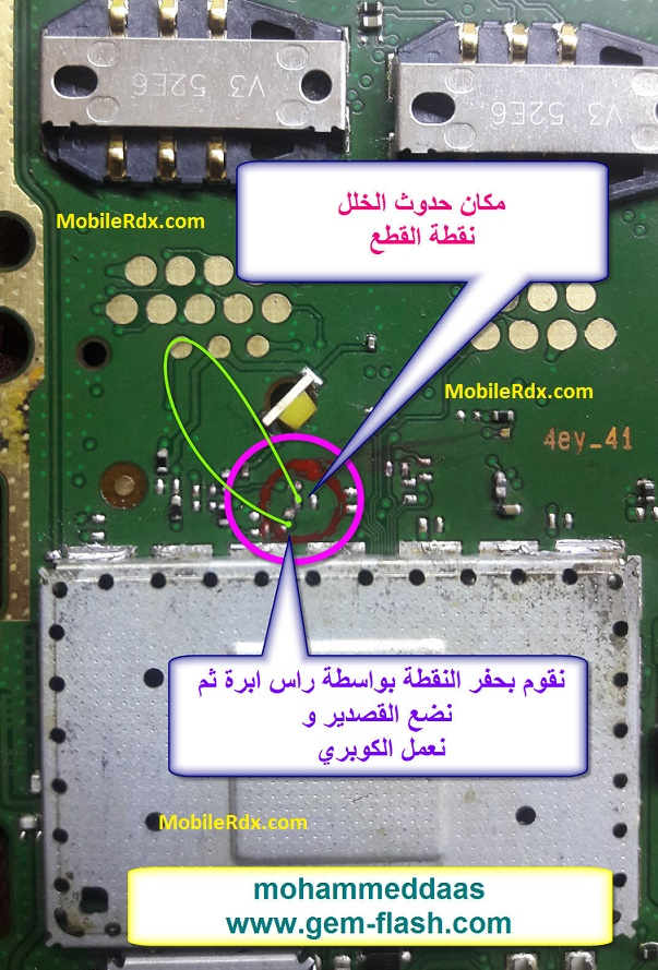 Nokia 108 0 And Star Button Not Working Problem Jumper Solution - Nokia 108 0 And * Button Not Working Problem Jumper Solution
