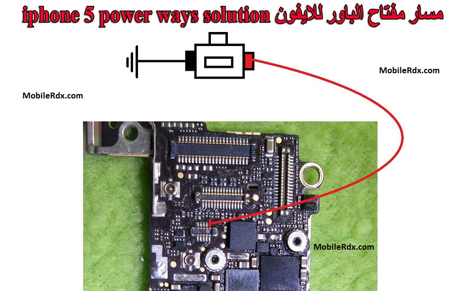 iphone power button not working iphone 5 power button not working problem jumper solution 17686