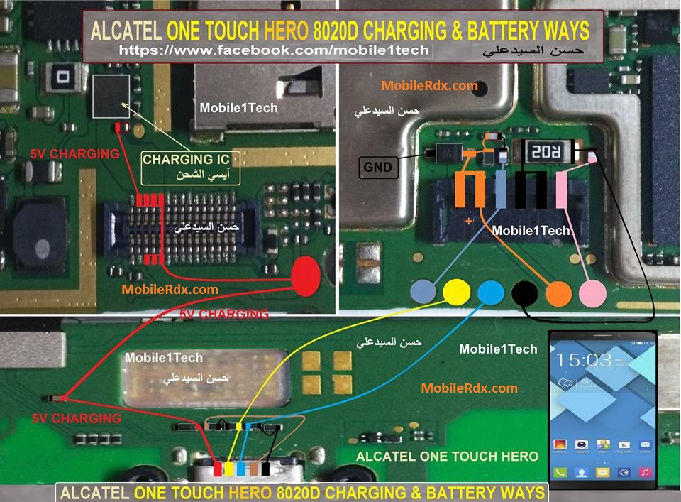 alcatel-onetouch-hero-8020d-charging-problem-ways-solution