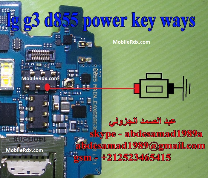 lg-g3-d855-power-button-ways-power-key-jumper-solution