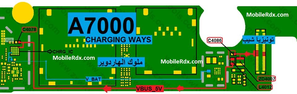Samsung Galaxy A7 A7000 Charging Ways Solution Charging Jumper