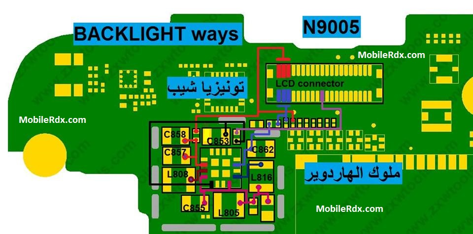 Samsung Galaxy Note 3 N9005 Display Light Ways Backlight Jumper - Samsung Galaxy Note 3 N9005 Display Light Ways Backlight Jumper