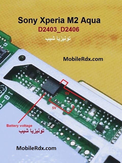 Sony Xperia M2 Aqua Not Charging Problem Repair Solution Ways