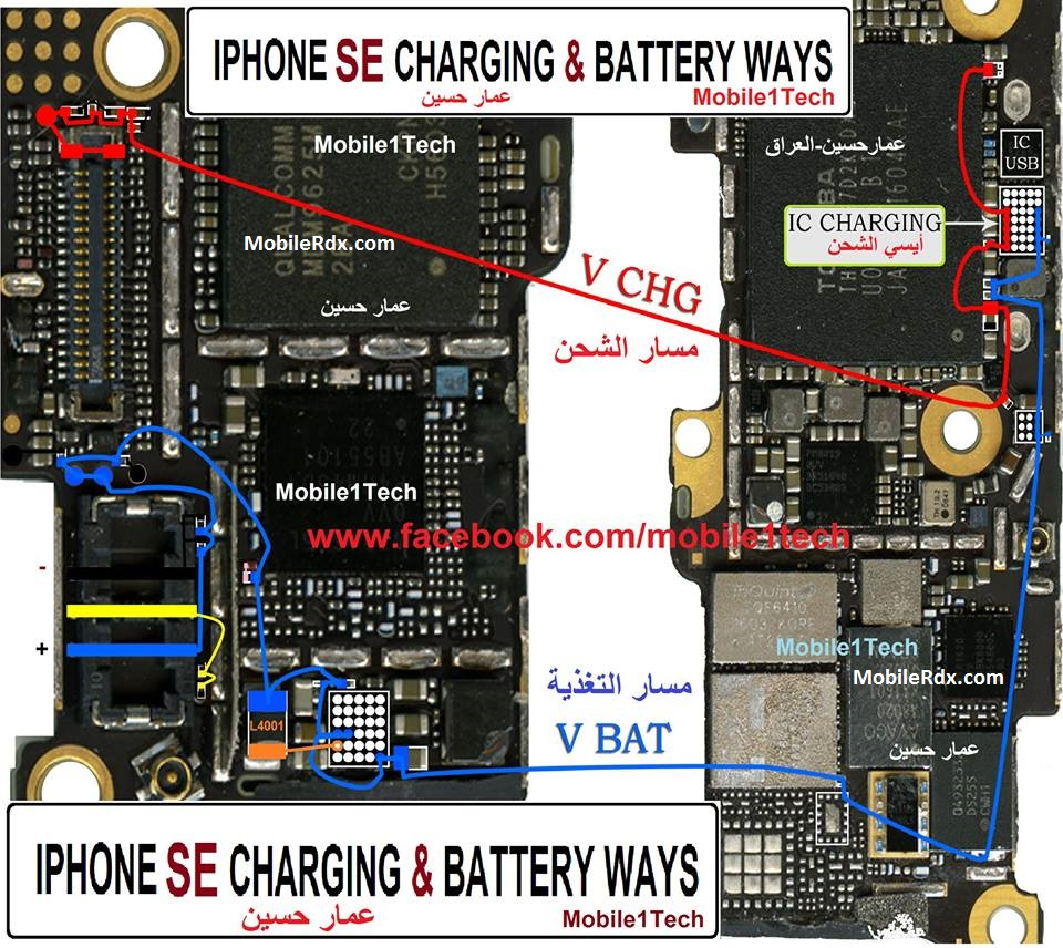 Samsung gt s7262 usb charging problem solution jumper ways - Iphone Se Charging Problem Jumper Solution Way Iphone Se Charging Problem Jumper Solution Way