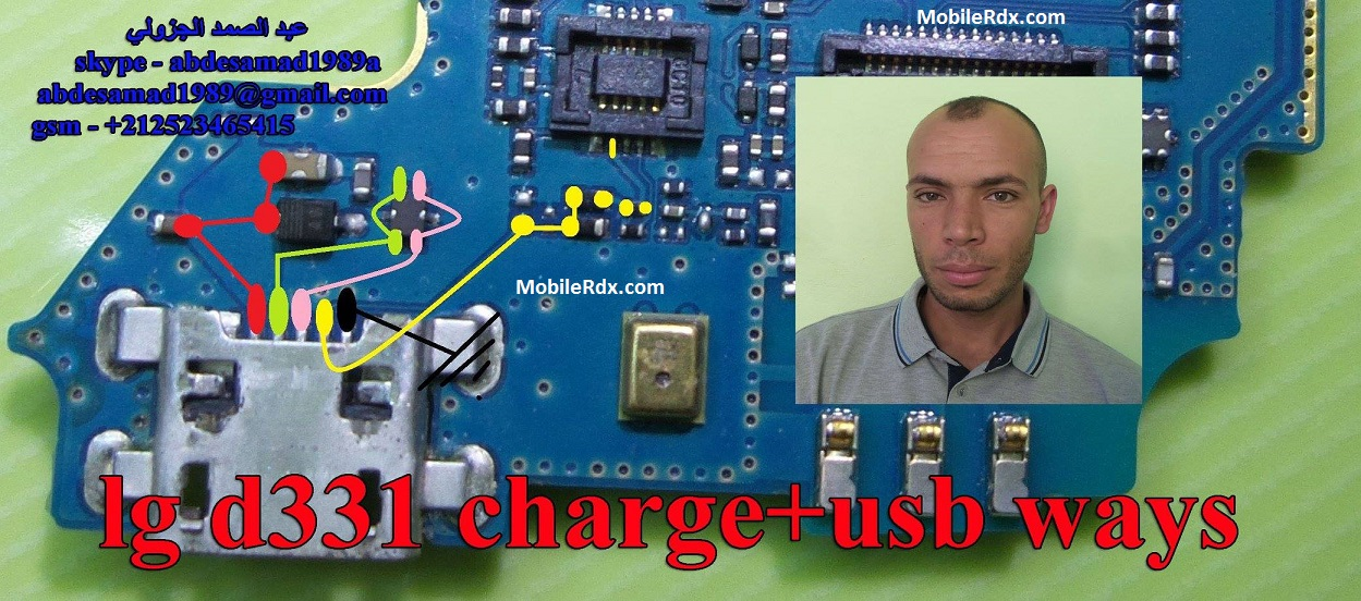 LG L Bello D331 Charging Ways Not Charging Problem Repair Solution