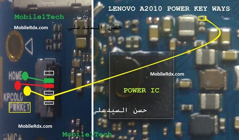 Lenovo A2010 Power Key Jumper On Off Button Ways Solution
