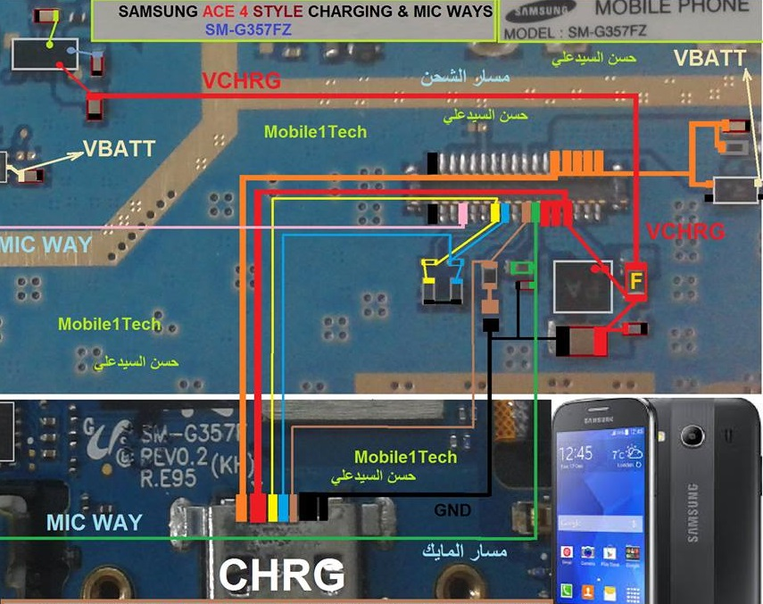 Samsung Galaxy Ace Style G357 Charging Problem Solution