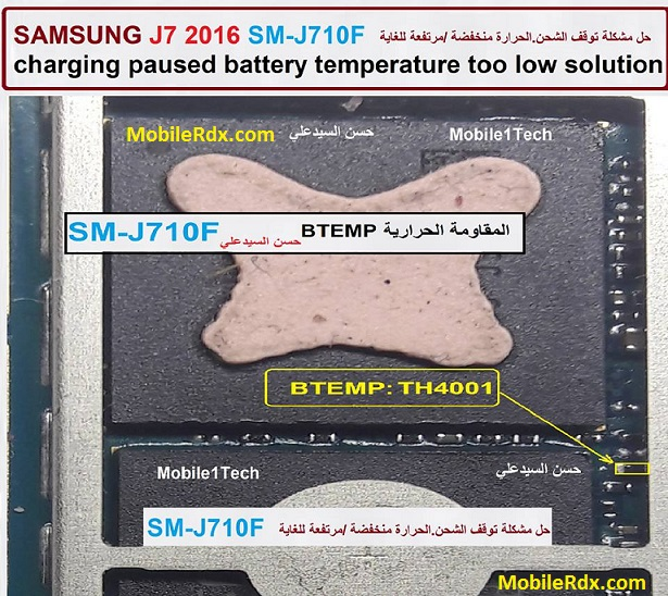 Samsung Galaxy J7 J710F Charging Paused Battery Temperature Solution