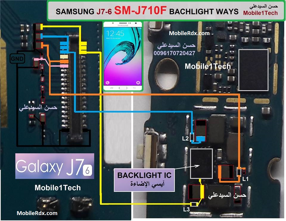 Samsung Galaxy J7 J710F Display Light Ways Backlight Jumper Solution
