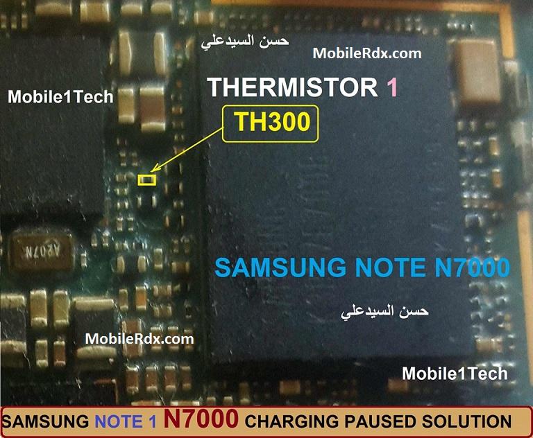 Samsung Galaxy Note N7000 Charging Paused Problem Repair Solution