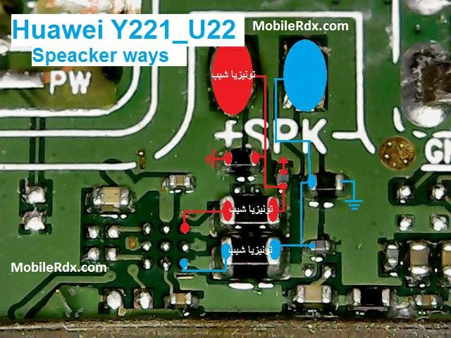 Huawei Ascend Y221 Speaker Problem Jumper Solution