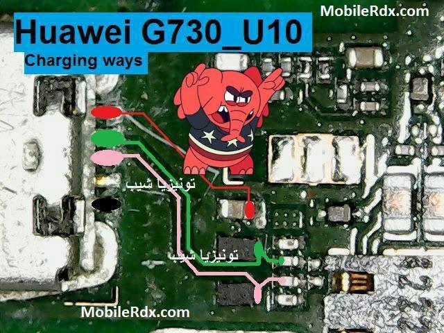 Huawei G730 Charging Problem Jumper Solution