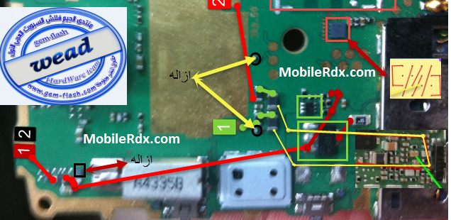 Nokia X2 02 Charging Ways Solution Charging Not Supported Problem